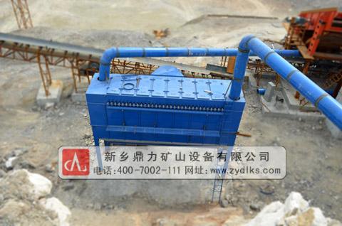 脉冲型袋式除尘器