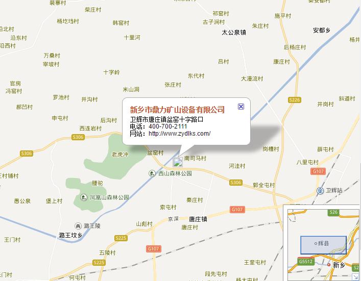 河南中誉鼎力智能装备有限公司